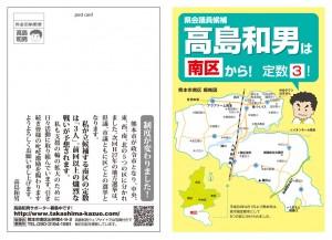 第17号 平成24年8月発行