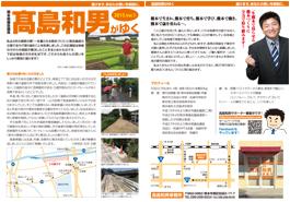 2015 vol.1 平成27年9月発行