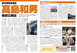kouhoushi_h2710